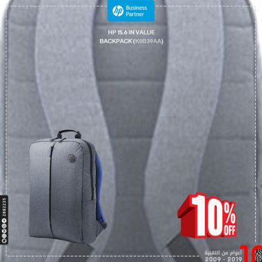HP-15.6-IN-VALUE-BACKPACK-(K0B39AA)