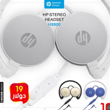HP-STEREO-HEADSET-H2800